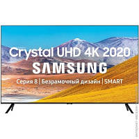 Телевизор SAMSUNG 43 дюймов со смарт тв 4К черный, тонкий Телевизор SAMSUNG UE43TU7100UX