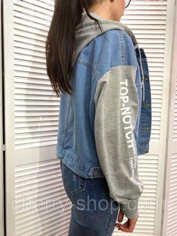 Сильная куртка джинсовая с трикотажным капюшоном и рукавом