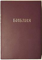 Біблія 072 ti бордо формат 170х235 мм. золотий зріз, індекси, фото 1