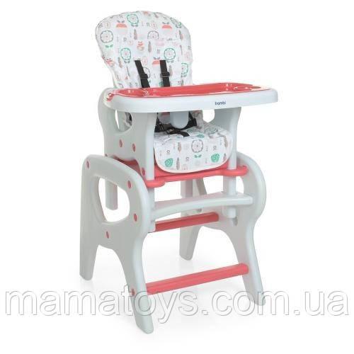 Детский стульчик со столиком для кормления M 0816 Flowers Pink - Цветы Розовый