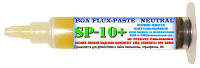 SP-10+ Слабоактивный флюс (6 мл)