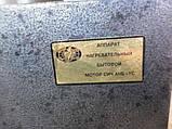 Нагревательный аппарат бытовой Мотор Сич АНБ-1С, фото 3