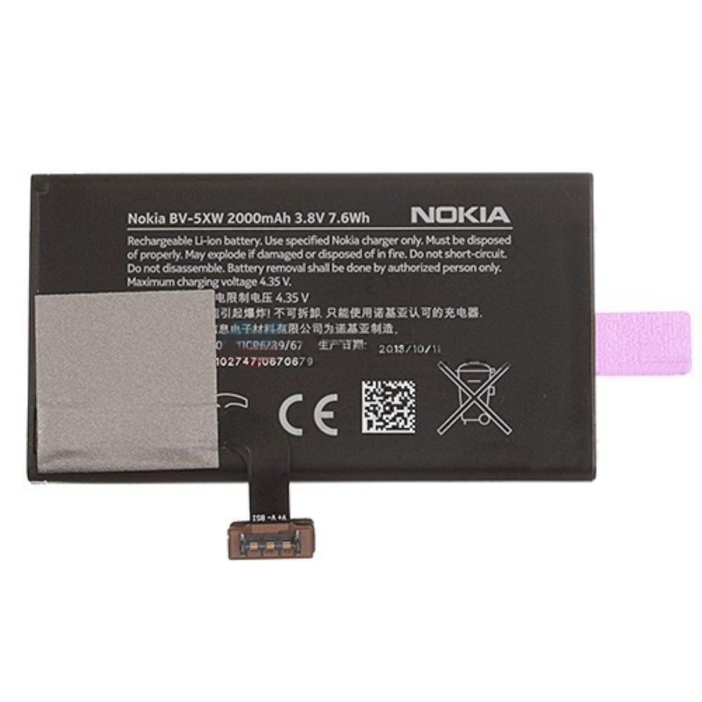 Аккумулятор для Nokia Lumia 1020 Li-ion 2000mAh BV-5XW