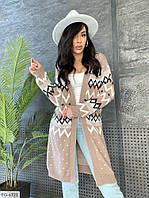 Модний красивий жіночий кардиган з довгими рукавами в'язаний машинна в'язка р-ри 42-46 арт 6719