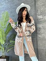 Модный красивый женский кардиган с длинными рукавами вязанный машинная вязка р-ры 42-46 арт 6719