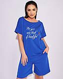 Жіночий літній спортивний костюм футболка і шорти розмір: 50-52, 54-56, 58-60, 62-64, фото 4