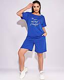 Жіночий літній спортивний костюм футболка і шорти розмір: 50-52, 54-56, 58-60, 62-64, фото 8