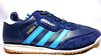 Кроссовки Adidas Samba Dark Blue