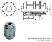 PTM16 (Sanhe, кабельный ввод, медь, неопреновый уплотнитель)