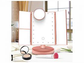 Тройное зеркало для макияжа LED Mirror с подсветкой Розовое