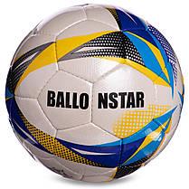 Мяч футбольный №5 CRYSTAL BALLONSTAR FB-2370
