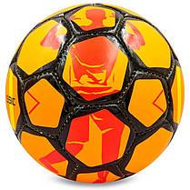 Мяч футбольный №5 PU ламин. ST CLASSIC ST-8162 оранжевый-черный-желтый