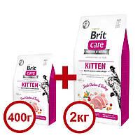 Brit Care Cat GF Kitten HGrowth & Development корм для котят (курица и индейка) 2кг+0,4кг