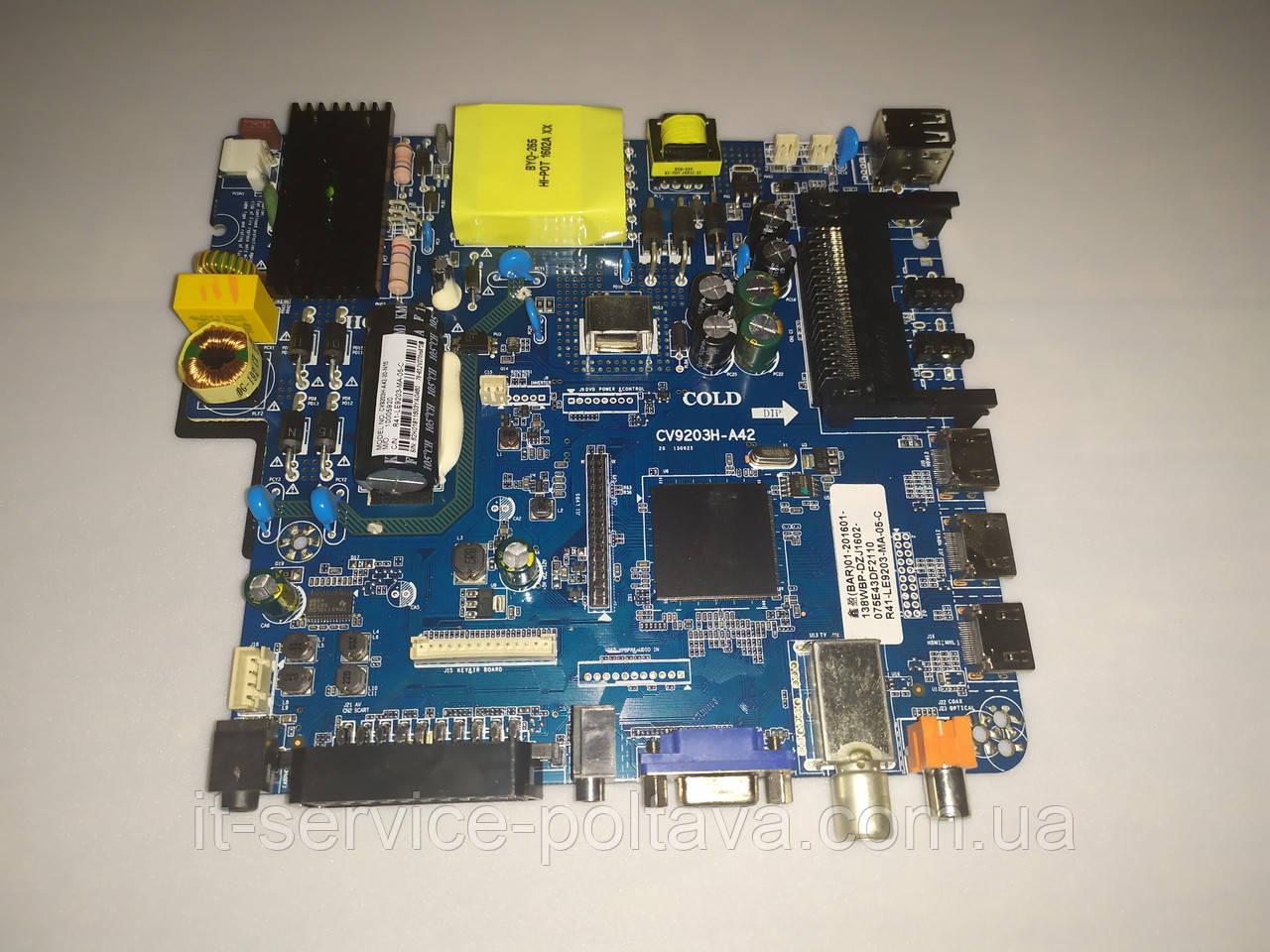 Материнська плата (Main Board) CV9203H-A42 для телевізора AKAI
