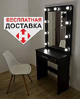 Макияжный столик и гримерное зеркало с подсветкой ящик с замочком черный 700 мм