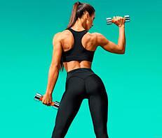 Одяг для фітнесу та тренувань