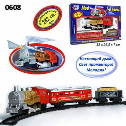 """Детская железная дорога """"Мой 1-й поезд"""" Joy Toy 0608 (11 элем., путь 282 см), фото 2"""