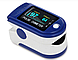 Пульсоксиметр пульсометр для вимірювання пульсу Fingertip Pulse Oximeter, фото 3
