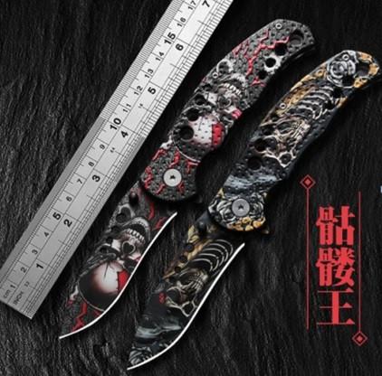 Тактический карманный нож Azrael OD215