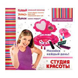 """Детский набор декоративной косметики """"Студия красоты"""" Hit Imagination"""