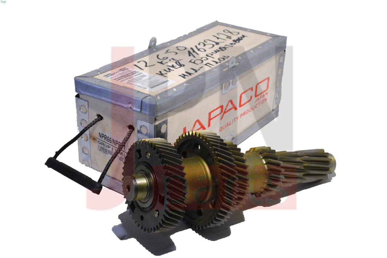Вал промежуточный КПП ISUZU MYY5T (8973265901/8973265900) ENGINE MASTER