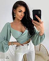 Трендовая модная женская блузка эффектная укороченная с длинными рукавами р-ры 42-44,44-46 арт 234