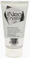 Шампунь для інтенсивного зволоження волосся бессульфатный Estel Otium Aqua 1000 ml