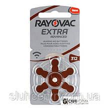 Батарейки RAYOVAC EXTRA ADVANCED 312, 6 шт./уп.