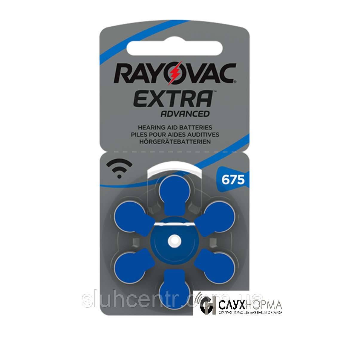 Батарейки RAYOVAC EXTRA ADVANCED 675, 6 шт./уп.