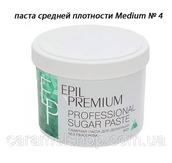 """Цукрова паста для депіляції без розігріву """"EPIL PREMIUM Medium"""" середньої щільності № 4 800 г"""