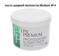 """Цукрова паста для депіляції без розігріву """"EPIL PREMIUM Medium"""" середньої щільності № 4 800 г, фото 1"""