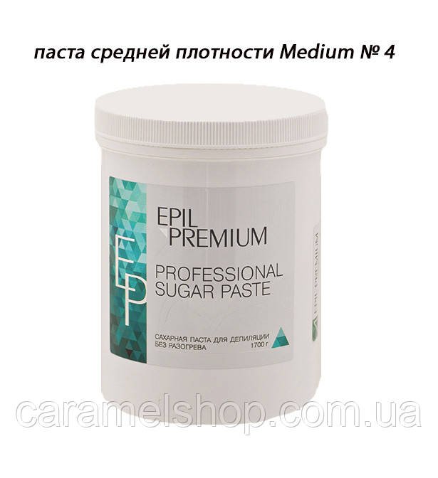 """Сахарная паста для депиляции без разогрева № 4 умеренно плотная """"EPIL PREMIUM Medium""""  1700 г в ведерке"""