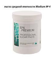"""Сахарная паста для депиляции без разогрева № 4 умеренно плотная """"EPIL PREMIUM Medium""""  1700 г в ведерке, фото 1"""