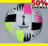 Мяч футбольный игровой Высококачественный полиуретан Размер №5 Качественный футбольный мяч Футбольные мячи