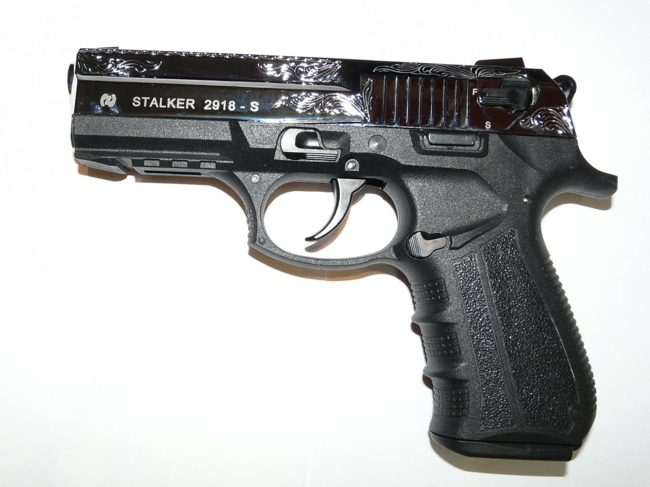 Пістолет стартовий Stalke (Zoraki) 2918 s shiny crome Engraved