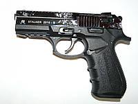 Пистолет стартовый Stalke (Zoraki) 2918 s shiny crome Engraved