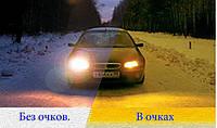 Полимерные линзы для водителей Blue Blocker