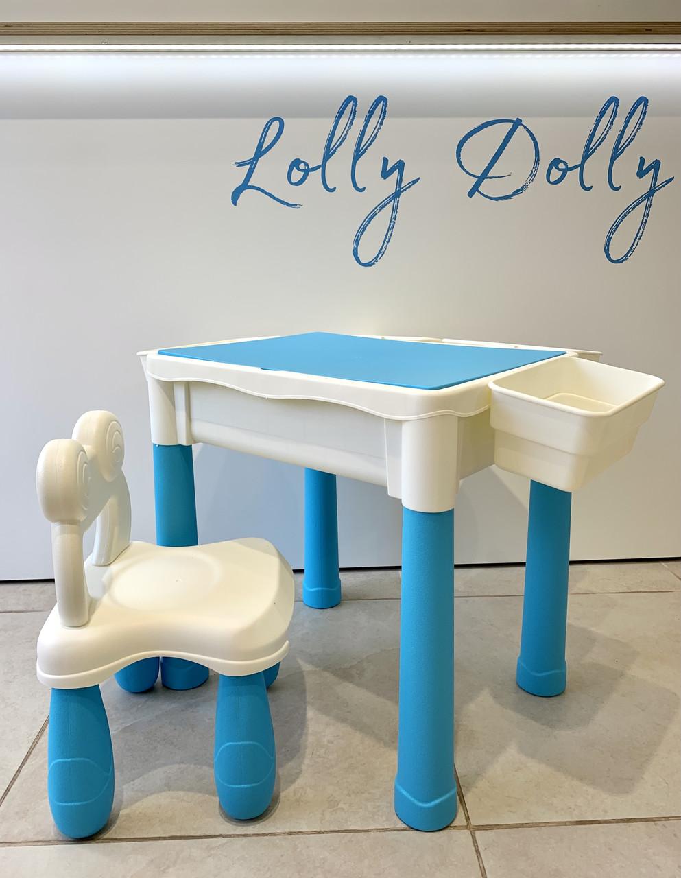 Столик со стульчиком 2в1 Limo Toy 180