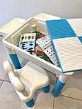 Столик со стульчиком 2в1 Limo Toy 180, фото 7
