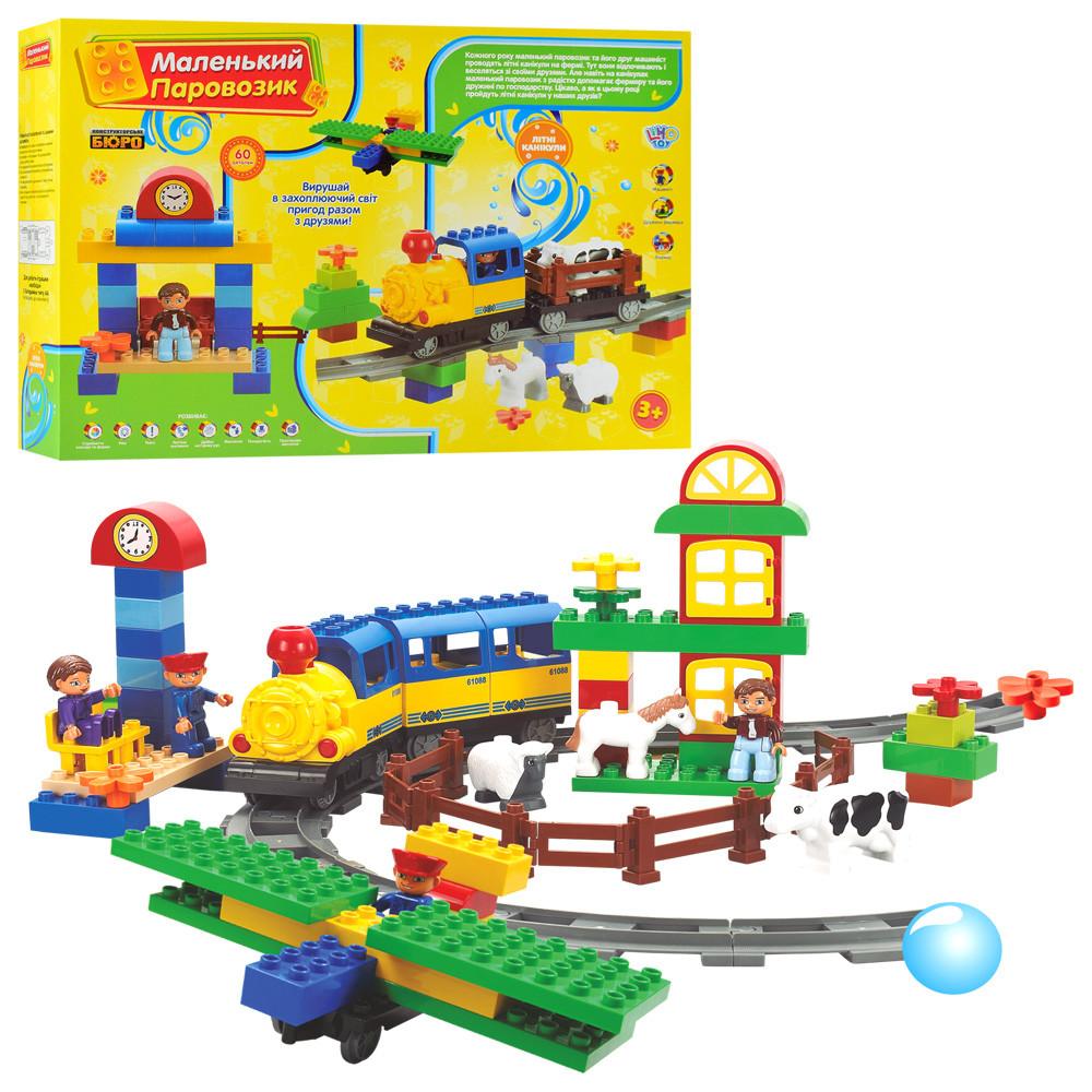 Конструктор Железная дорога c животными M 0439