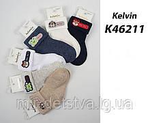 Ошатні шкарпетки для новонароджених TM Katamino оптом р.0-6 міс.