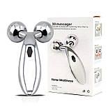 3D масажер 3DMASSAGER Ліфтинг-Масажер для жінок 3D MASSAGER Ліфтинг масажер для обличчя і тіла, фото 6