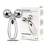 Лифтинг массажер для лица и тела 3D MASSAGER Лифтинг-Массажер для женщин 3D MASSAGER, фото 2
