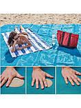 Пляжная подстилка анти-песок Sand Free Mat 150см*200см пляжный коврик, подстилка антипесок, пляжное покрывало, фото 2