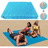 Пляжная подстилка анти-песок Sand Free Mat 150см*200см пляжный коврик, подстилка антипесок, пляжное покрывало, фото 3