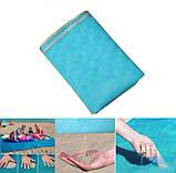 Пляжна підстилка анти-пісок Sand Free Mat 150см*200см пляжний килимок, підстилка антипесок, пляжне покривало, фото 4