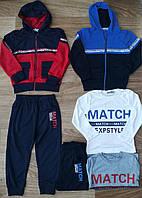 Трикотажный костюм 3 в 1 для мальчика оптом, Sincere, 98-128 см,  № Zol-3009