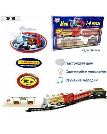 """Детская железная дорога """"Мой 1-й поезд"""" Joy Toy 0609 (12 элем., путь 282 см), фото 2"""