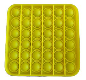 Pop It сенсорная игрушка, пупырка, поп ит антистресс, pop it fidget, попит, желтый квадрат