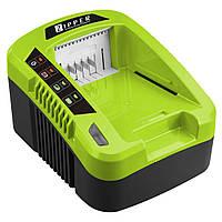 Зарядний пристрій Zipper ZI-LGR40V-AKKU